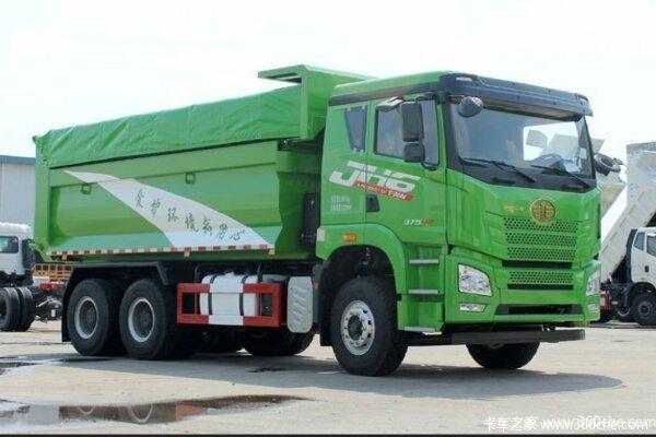 直降0.5万元赣州解放JH6自卸车促销中