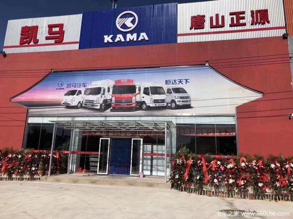 新车优惠唐山GK8福运来自卸仅售7.4万