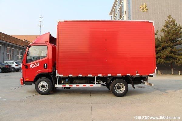 直降0.3万元赣州解放虎V载货车促销中