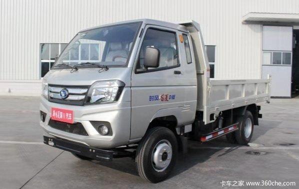 3千下乡补贴唐山风菱自卸车仅售4.49万