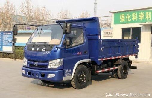 3千下乡补贴唐山风顺自卸车仅售7.59万