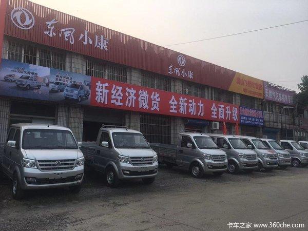 新车优惠唐山C系列载货车仅售4.39万元