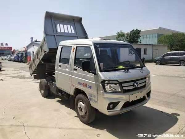 3千下乡补贴唐山风菱自卸车仅售4.79万