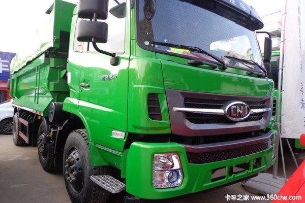 新车到店赣州瑞宇自卸车仅售22.6万起