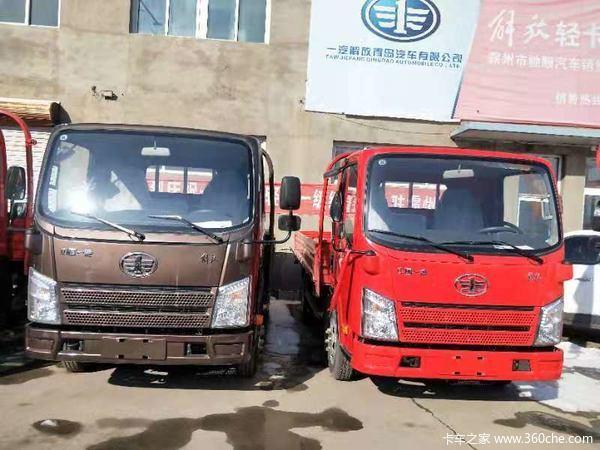 新车优惠霸州市虎VR载货车仅售6.5万元