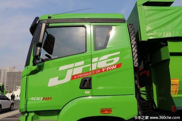 新车促销抚州解放JH6自卸车现售42万元