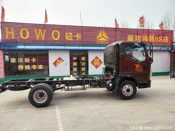 新车优惠廊坊统帅载货车仅售10.3万元