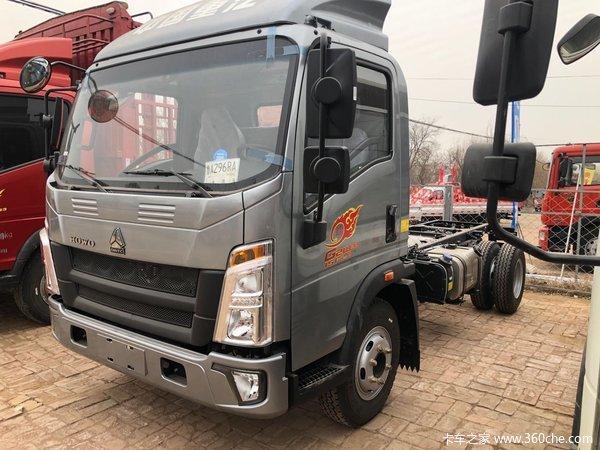 新车优惠廊坊统帅载货车仅售9.9万元