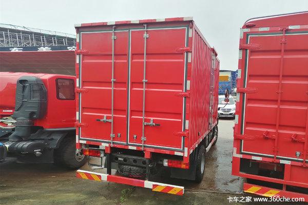 仅售10.38万元吉安虎VH载货车促销中