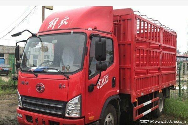 直降0.3万元抚州解放虎VH载货车促销中