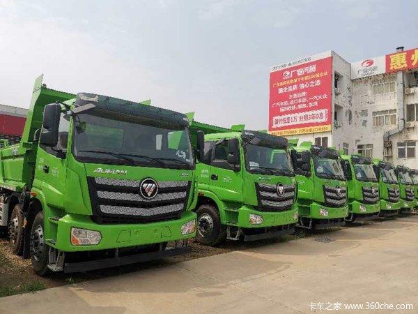 直降1.0万惠州欧曼新ETX自卸车促销中