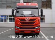 新车优惠沧州悍V牵引车仅售28.8万元