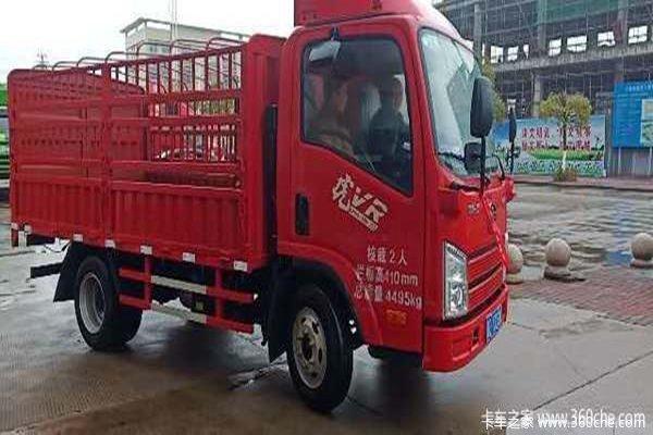 仅售6.66万元吉安解放虎VR载货车促销