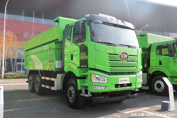 直降0.5万元抚州解放J6P自卸车促销中