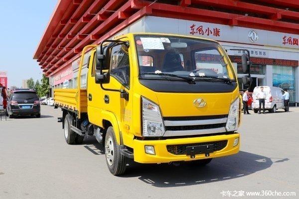 跃进上骏载货车更多车型更多优惠选择