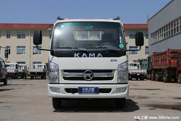 优惠高达1000元凯马K8福运来载货车