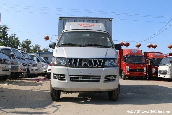 邢台市威县K23厢车3.3米欢迎进店选购