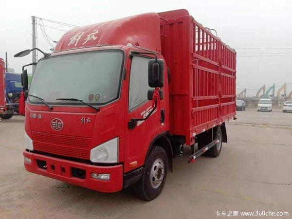 新车优惠沧州市J6F载货车仅售10万元