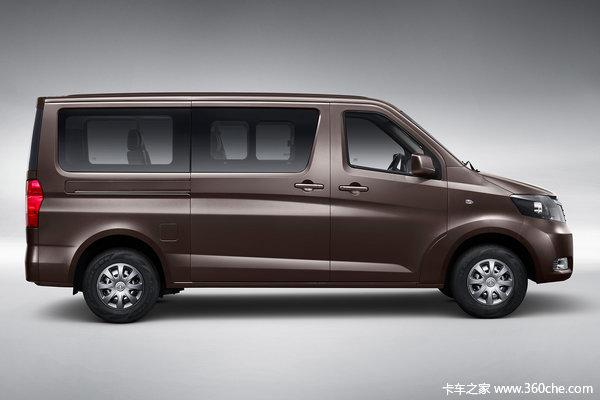 睿行M70封闭货车来邢台百欣享购车优惠