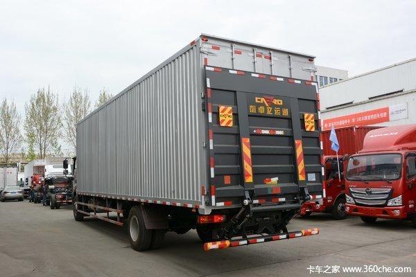 直降0.5万元赣州欧马可S5载货车促销中
