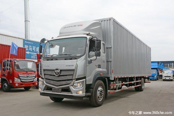 新车到店赣州欧马可S5载货车售16.8万起