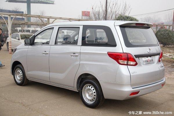 优惠0.1万睿行S50V封闭货车火热促销中