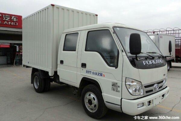 仅售4.8万元赣州小卡之星载货车促销中