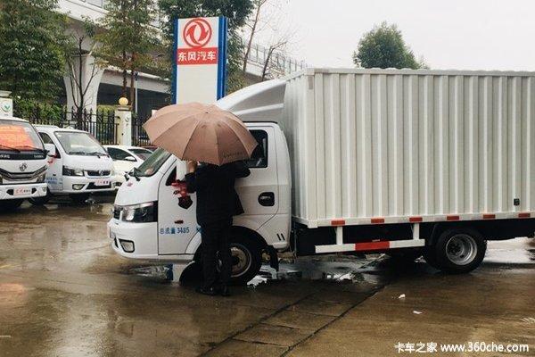 现场交车1台赣州欣跃途逸载货车交付