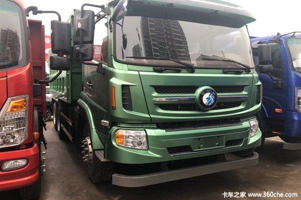 新车到店赣州王牌W5D自卸车售19.88万起