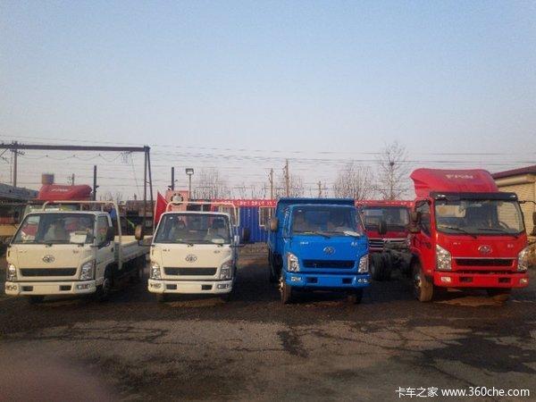 新车优惠唐山解放公狮载货仅售11.6万