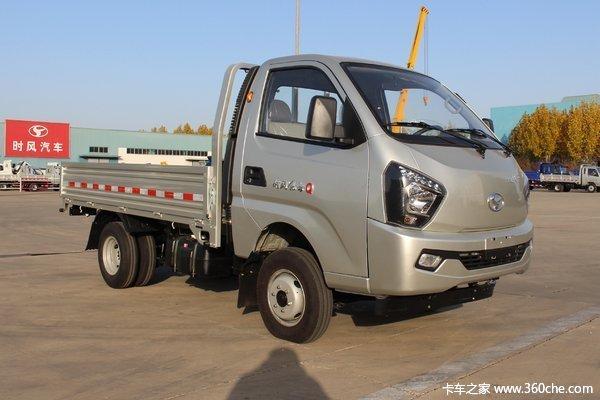 新车到店赣州风云自卸车仅售6.38万元