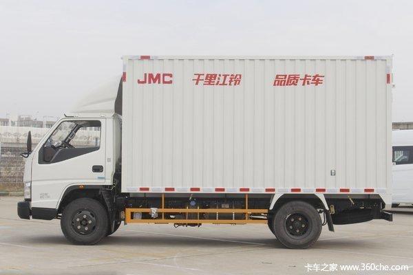 购顺达宽体载货车享高达4000元优惠