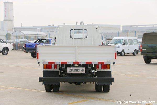 顺达窄体载货车促销中让利高达3000元