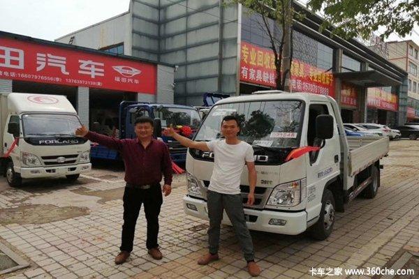 共交车1台南康小卡之星载货车成功交付