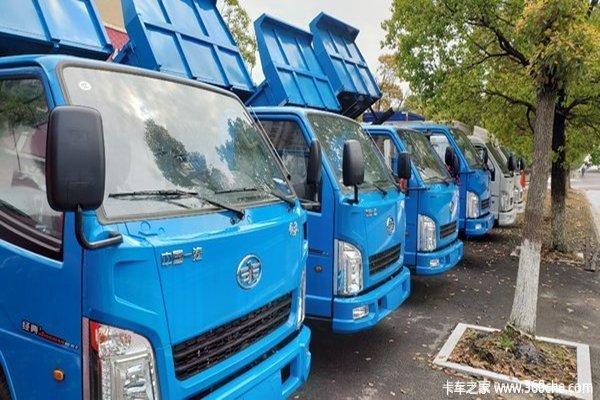 直降0.4万赣州解放经典1系自卸车促销
