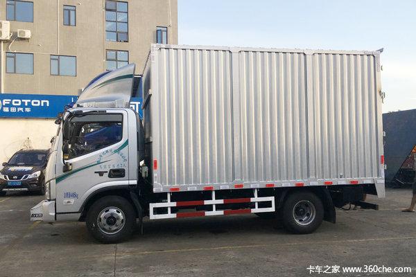 新车到店赣州欧马可S3载货车售12.08万