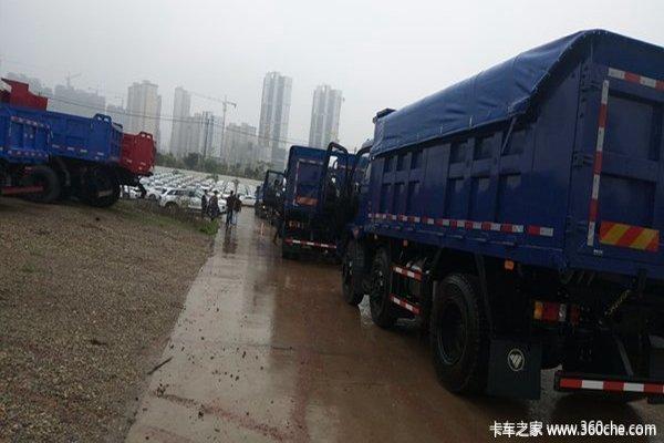 一次购车9台赣州瑞沃ES3自卸交车仪式