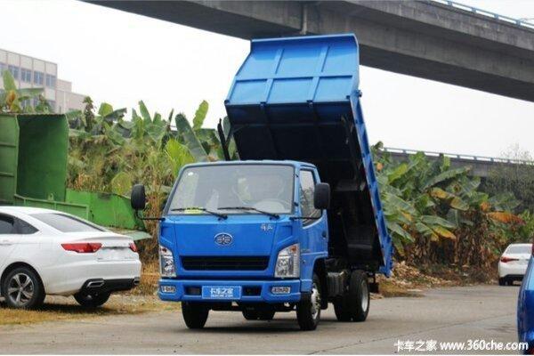 新车到店解放经典1系自卸车售7.4万起