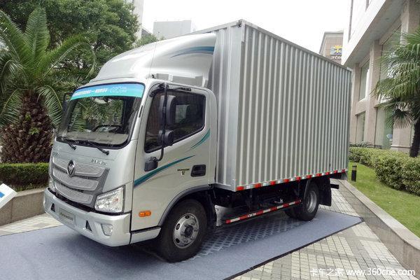 直降0.3万元赣州欧马可S3载货车促销中