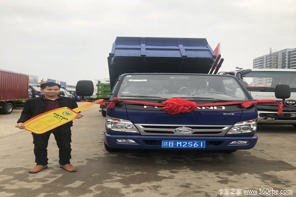 一次购车1台赣州同鑫小金刚自卸车交车