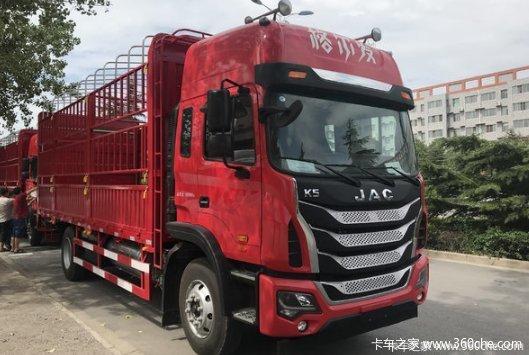 邯郸格尔发K5载货车欢迎新老客户选购