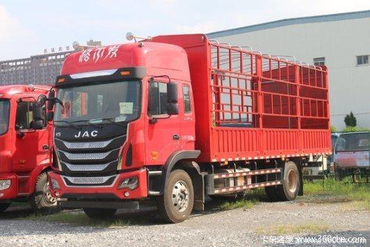 邯郸格尔发K5载货车多款车型供您选择