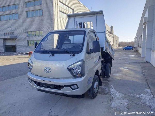 新车优惠唐山风云自卸车仅售5.19万元