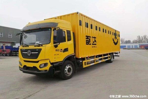 新车到店吉安东风天锦KR载货车售19.8万