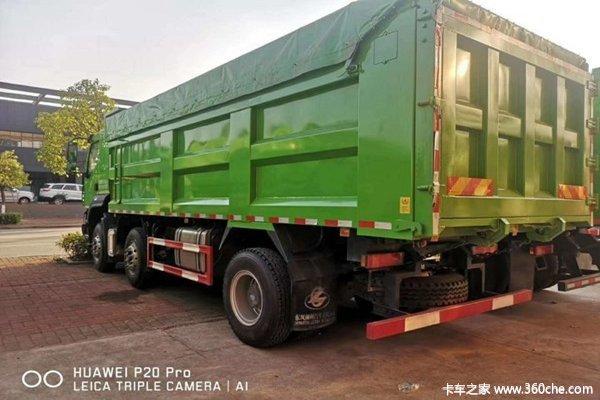 直降0.5万元吉安乘龙H5自卸车促销中