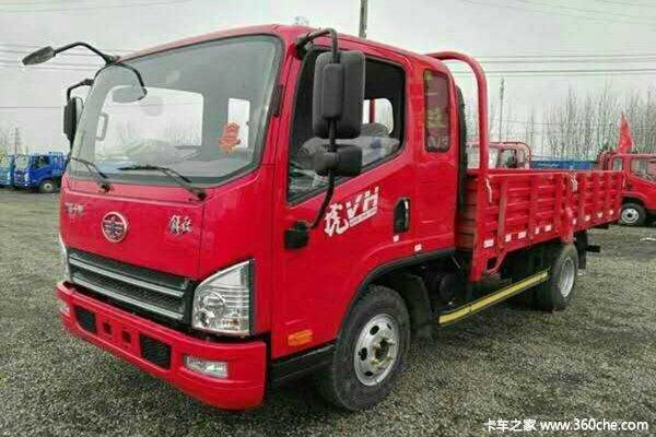 直降1.0万元吉安解放虎VH载货车促销中