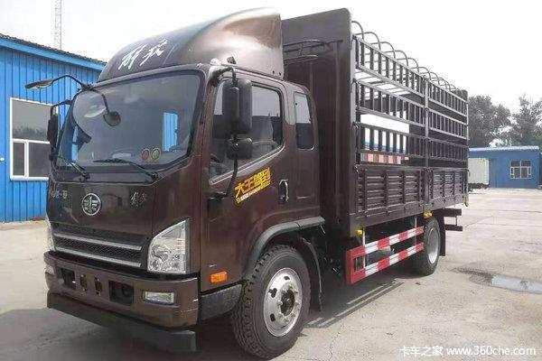 仅售11.6万元吉安解放虎V载货车促销中