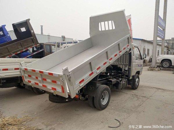 新车优惠唐山风菱自卸车仅售4.29万元