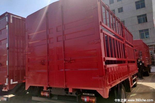 直降0.5万元抚州豪曼H3载货车促销中