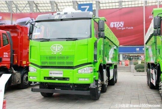仅售40万元吉安解放J6P自卸车促销中